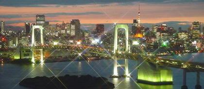 [تصویر:  30-7-2007-52Tokyo.jpg]