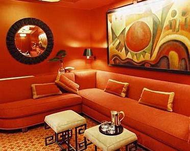 اتاق نارنجی